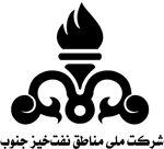 شرکت ملی مناطق نفت خیز جنوب مشتری طراحی وب در اهواز تیم نرم افزاری گیلاس