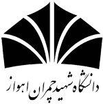 دانشگاه شهید چمران اهواز مشتری طراحی وب در اهواز تیم نرم افزاری گیلاس
