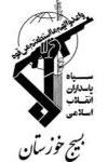 بسیج خوزستان مشتری طراحی وب در اهواز تیم نرم افزاری گیلاس